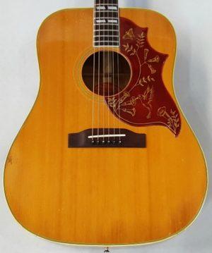 Gibson 1967/68 Hummingbird Natural